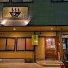 「粉チーズ味噌」客野製麺所