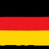 ドイツ統一の日 日本とドイツをいろいろ比較してみる