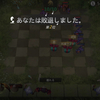 『Auto Chess:Origin』で「ビショップ1」に到達しました。マイ棋士アバター「天才アサシン」ゲットです