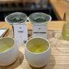「東京茶寮」で煎茶の奥深さに出会う