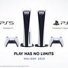 【新商品】PlayStation 5(PS5)発売に関するまとめ【9月18日(金)10時予約開始・11月12日(木)発売】