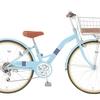 小2、自転車に乗れるようになりました!