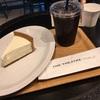 渋谷で長居しやすい、電源のあるカフェ「THE THEATRE TABLE」