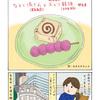 食べてみよう!おみやげお菓子 なると渦きんとぶどう饅頭 (徳島)