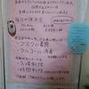 保護犬パーク長居店 2020.9.26