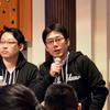【Developers Summit 2018 】「徹底討論!!Salesforceはエンジニアを幸せにするか?」に、チームディレクター・倉谷が登壇しました!