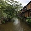 京都まちなかカワニナ巡り