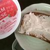 クリームチーズストロベリー味がウマウマ!