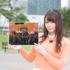 今日の株トレード 2019/11/26