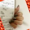 KFCでパーティバーレルを2020年12月13日までに申し込みすると100円値引き!