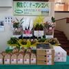 本日桐生CCオープンコンペを開催!!