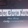 【文房具】一ッ橋ノート Lucky カラーグロリアノート 買ってみた