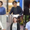 複業・フリーランス・在宅ワーク、「新しい働き方」を実践する6名を職種別にご紹介!
