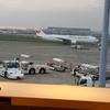 東京羽田空港のラウンジに入りました。