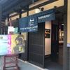 『京都写真美術館』気軽に入れる美術館。『仁和寺』の写真展にふらりと立ち寄りました。
