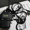 デジタル簡易無線の登録