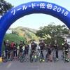 『ツール・ド・佐伯2018』参加レポ!動画付♪