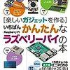 AmazonKindle雑誌99円セール!!11月30日まで