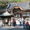 小江戸川越と深大寺を楽しむ