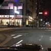 人生1月19日.初来店 元祖ニュータンタンメン本舗 京町本店の巻き