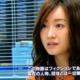 『健康で文化的な最低限度の生活』第9話に松本まりかさん登場!