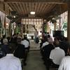 高知県護国神社の戦没者慰霊祭に出席
