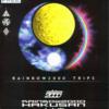 【ライブレポ】RAINBOW2000 HAKUSAN'99 -十六夜-[1999.08.28]