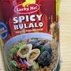 【フィリピン】「Lucky Me! SPICY BULALO」を食べました