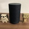 Amazon Echoがやっと招待されたのでレビュー。未来が期待できるAIスピーカー