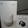 Google HomeでツイートしたりIRKit経由で電気つけたりSlackに投稿したりする