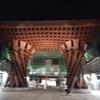 2年ぶりに金沢のシジャンに行きました。