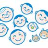 お勧め本☆発達障害を分かりやすく教えてくれる『発達障害の子どもの心と行動がわかる本』