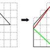 図形を3分割して正方形に再構成する問題(5)の解
