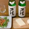 日本のナチュラルチーズと愉しむ王禄