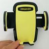 Omaker 3in1セット車載ホルダーのレビュー!(PR)