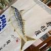 京都で何を食べようか思案するヨ