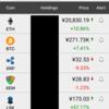 仮想通貨の収支管理アプリ「Blockfolio」が便利