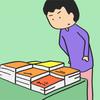 本のタイトルに習う?