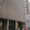 とり将 / 札幌市中央区北1条西7丁目 EXYビルB1F