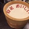 【本格的】本場の豆花の作り方は東京『浅草豆花大王』の教室で学ぼう