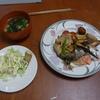 幸運な病のレシピ( 472 )朝:丸なす・豚バラ・エリンギ・トマトの味噌炒め、鮭、サンマ開き