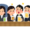 「若者の飲み会離れ」の原因は飲み会に価値を提供できない上司の責任だと思う