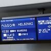 【2017 ヘルシンキ・ビリニュス・リガ】JL413でヘルシンキ・ヴァンター空港へGO!