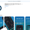BitbankのiPhone版スマホアプリがついにリリース