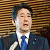 北朝鮮が弾道ミサイル4発発射 首相「厳しく抗議」