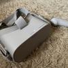 VR映像作品におけるモザイクについての提言
