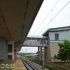 マレー鉄道(KTM)に乗ってシンガポール
