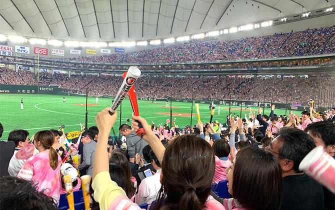 球場を見渡せばピンク! 東京初開催「タカガール♡デー in TOKYO」レポート