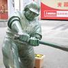 ドカベンの銅像がある街(新潟市古町)