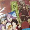 図録3〜!!